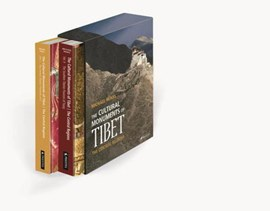 The cultural monuments of Tibet by Michael Henss