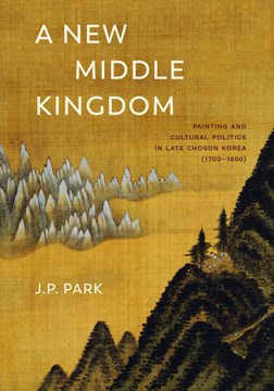 A new Middle Kingdom by J. P Park