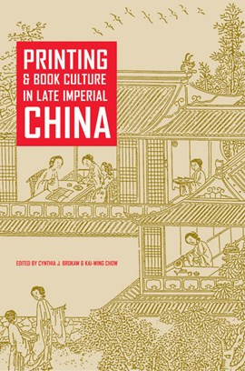 Printing and book culture in late Imperial China by Cynthia J. Brokaw