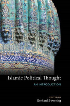 Islamic political thought by Gerhard Böwering