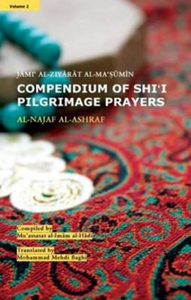 Compendium of Shi'i Pilgrimage Prayers by Mu'assasat al-Imam al-Hada