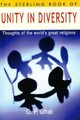 Sterling Book of Unity in Diversity by O P Ghai