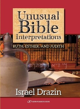Unusual Bible interpretations by Israel Drazin