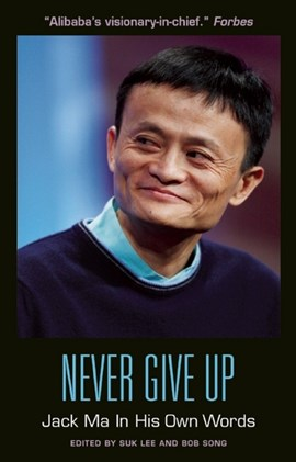 Never give up by Suk Lee