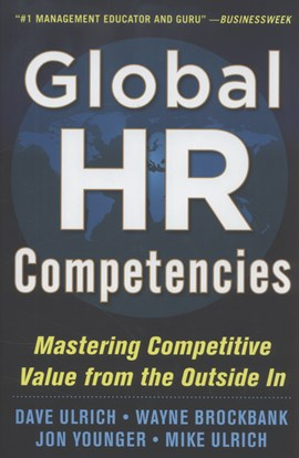 Global HR competencies by David Ulrich