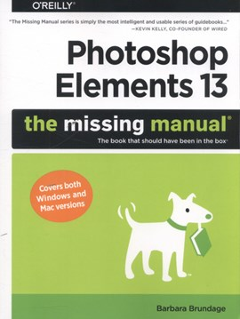 Photoshop Elements 13 by Barbara Brundage