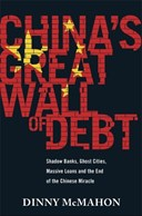 China's great wall of debt