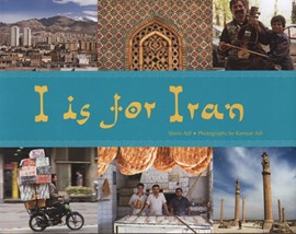 I is for Iran by Shirin Adl