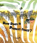 How does it protect itself?