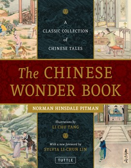 Chinese wonder book by Norman Hinsdale Pitman