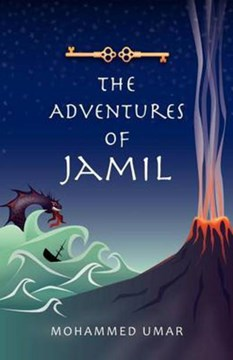 The adventures of Jamil by Mohammed Umar
