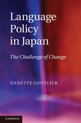 Language policy in Japan by Professor Nanette Gottlieb