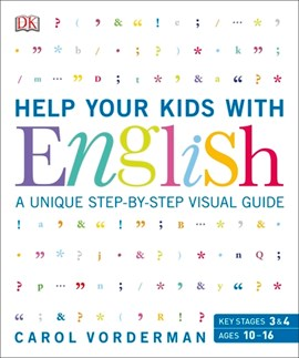 Help Your Kids With English P/B (FS) by Carol Vorderman