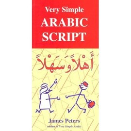 Very simple Arabic script by James Peters
