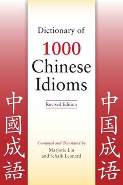 Dictionary of 1000 Chinese idioms by Marjorie Lin