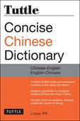 Tuttle concise Chinese dictionary