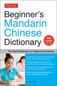 Beginner's Mandarin Chinese dictionary by Li Dong