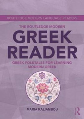 The Routledge modern Greek reader by Maria Kaliambou