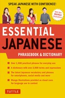 Essential Japanese phrasebook & dictionary