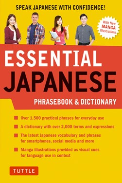 Essential Japanese phrasebook & dictionary by Tuttle Publishing
