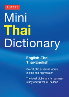 Mini Thai dictionary by Scot Barme