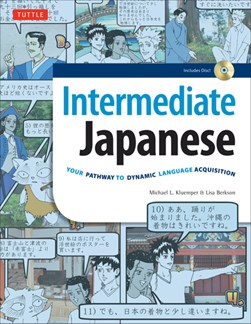 Intermediate Japanese by Michael L Kluemper