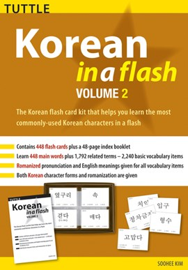Korean in a Flash Kit Volume 2 by Soohee Kim