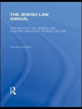 The Jewish Law Annual Volume 18 by Berachyahu Lifshitz