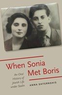 When Sonia met Boris