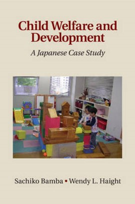 Child welfare and development by Sachiko Bamba