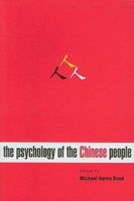 The Psychology of the Chinese People by