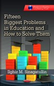 Fifteen biggest problems in education and how to solve them