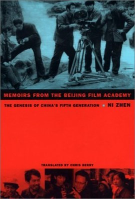 Memoirs from the Beijing Film Academy: the genesis of China's fifth generation by Zhen Ni