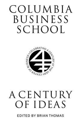 Columbia Business School by Brian Thomas