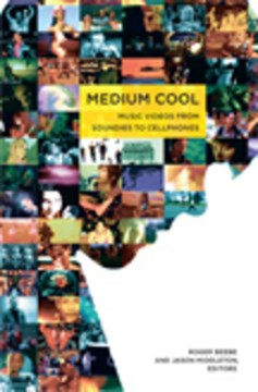Medium cool by Roger Beebe
