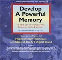 Develop a Powerful Memory
