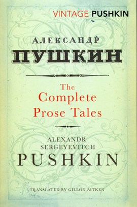 The complete prose tales of Alexandr Sergeyevitch Pushkin by Alexandr Sergeyevitch Pushkin