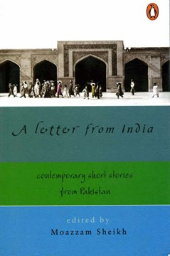 Letter from India by Sheikh Mozzam