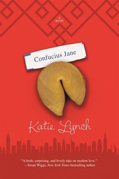 Confucius Jane by Katie Lynch