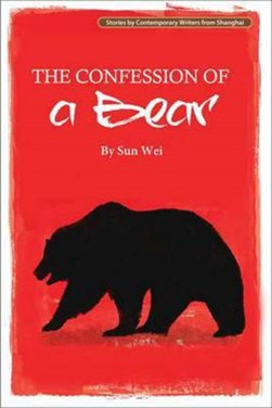 Confession of a bear by Sun Wei