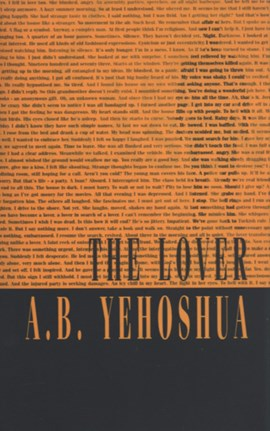The lover by A.B. Yehoshua