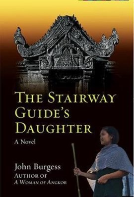 The stairway guide's daughter by John Burgess