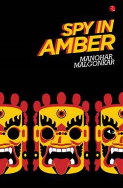 Spy in Amber by Manohar Malgonkar