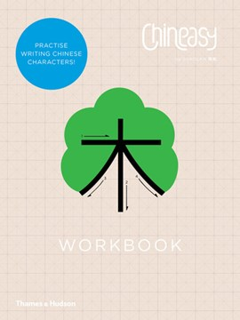 Chineasy™ Workbook by ShaoLan