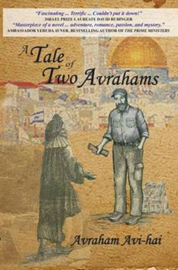 Tale of Two Avrahams by Avraham Avi-Hai