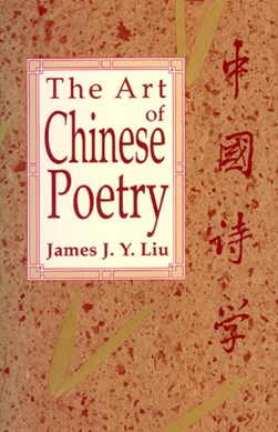 The Art of Chinese Poetry by James J. Y. Liu