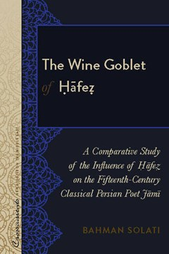 The wine goblet of Hafez by Bahman Solati
