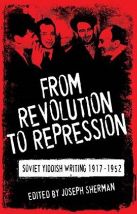 From revolution to repression by Joseph Sherman
