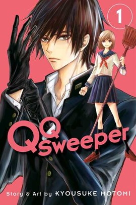 QQ sweeper. 1 by Kyousuke Motomi