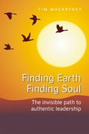 Finding Earth, finding soul